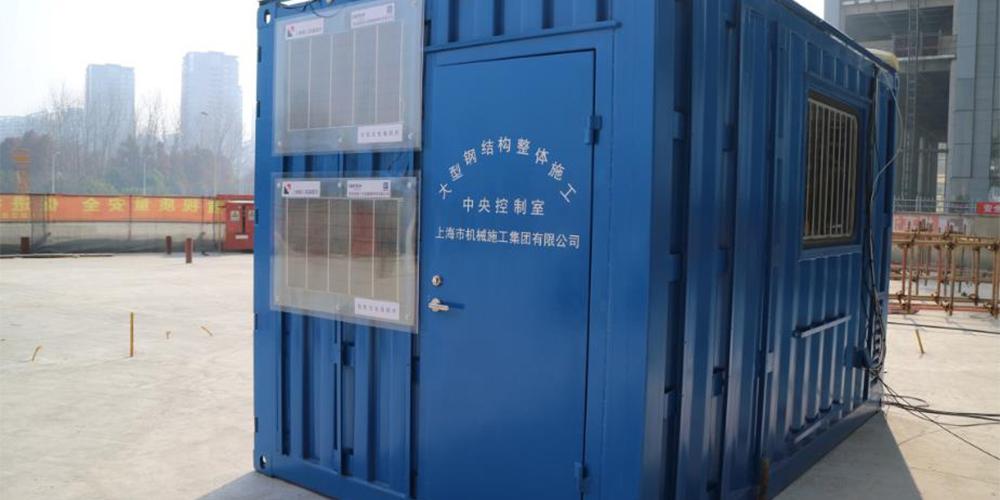 集装箱有机光能配电系统
